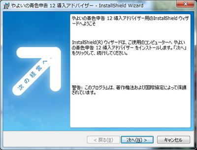 2012020503.jpg