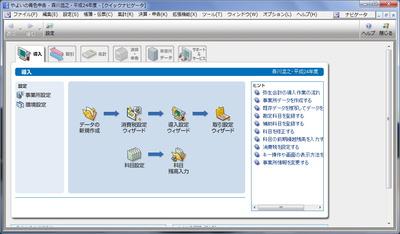2012020505.jpg