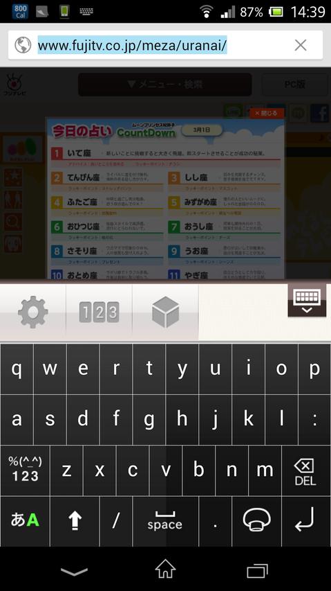 Screenshot_2013-03-01-14-39-50.png