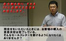 Jibunjiku_PR_top_480.pngのサムネール画像