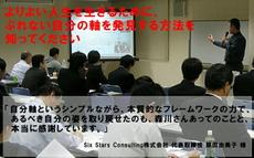 jibunjiku_semi_top_mini.jpgのサムネール画像