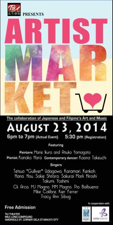 artist market poster.png