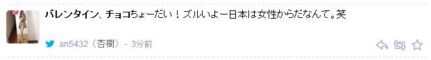 日本は女性から.png