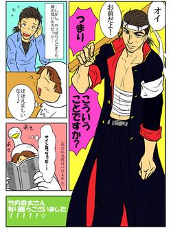elshaddai_manga_02d.jpg