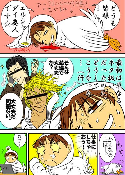 http://blogs.bizmakoto.jp/ymotohashi/blog_soredemo03.jpg
