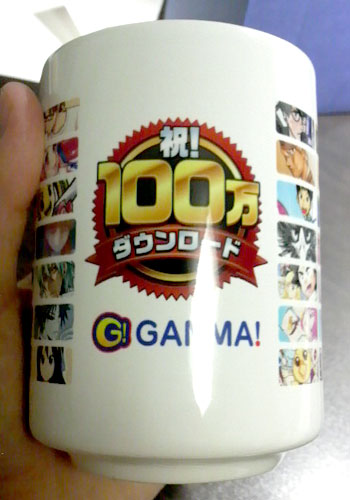 blog_yunomi001.jpg