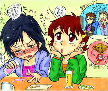 http://blogs.bizmakoto.jp/ymotohashi/l_y_ill009.jpg