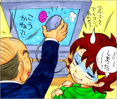 http://blogs.bizmakoto.jp/ymotohashi/l_y_ill016.jpg