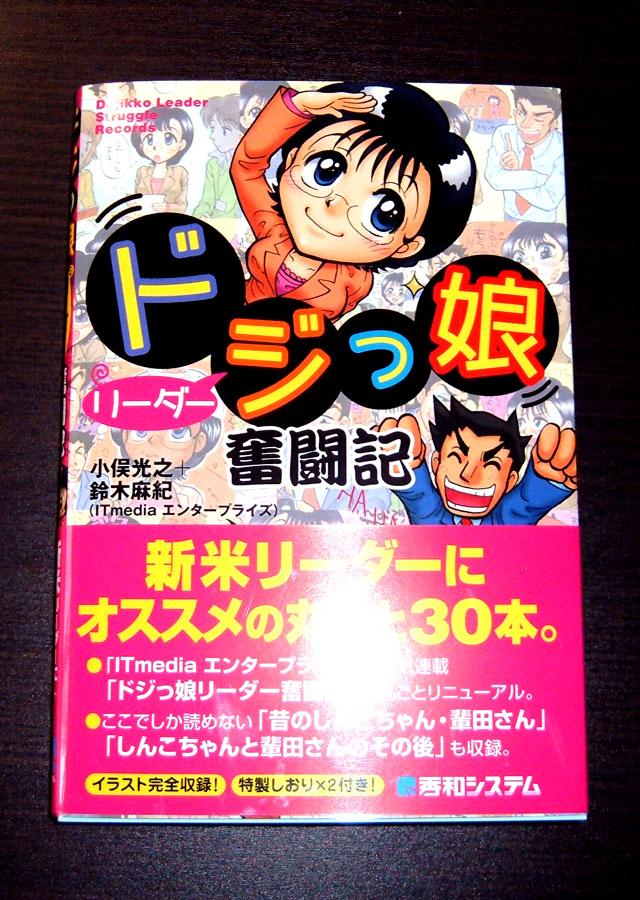 sinko_bookphoto.jpg